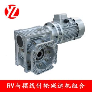 RV与摆线针轮减速机组合